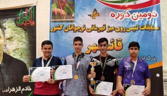 ملیپوش تهرانی با اقتدار قهرمان شد