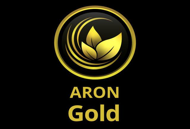 تولید انبوه شمش های 10 گرمی طلای آرون