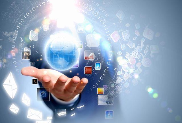 بیانیه ۱۷۲ نفر از نمایندگان مجلس در حمایت از صنعت ICT