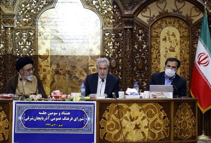 هشتاد و سومین جلسه شورای فرهنگ عمومی استان برگزار شد