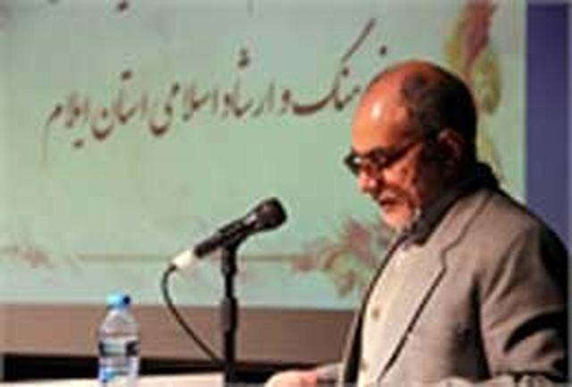 خرد جمعی، الهام بخش برنامه های اداره کل فرهنگ و ارشاد اسلامی استان است