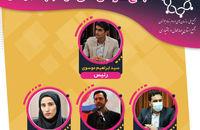 مشخص شدن اعضای هیات رئیسه مجمع سازمان های مردم نهاد استان چهارمحال و بختیاری