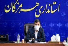 ارائه پیشنهاد تشکیل شورای عالی جزایر