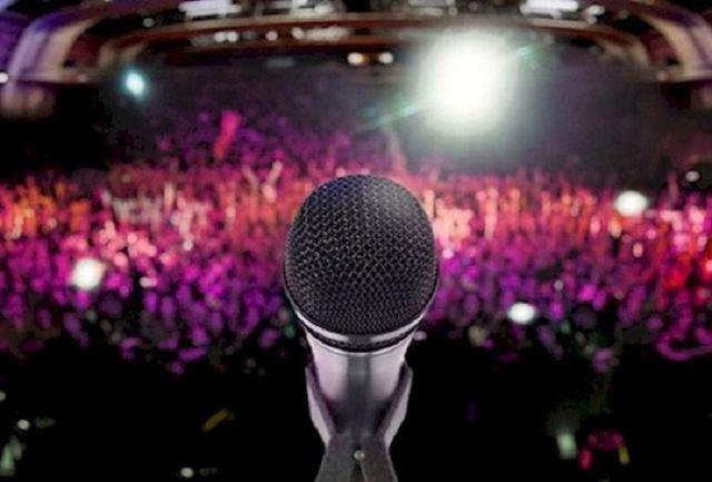 خواننده ممنوع التصویر رسانه ملی در هیئت بنی فاطمه/ببینید
