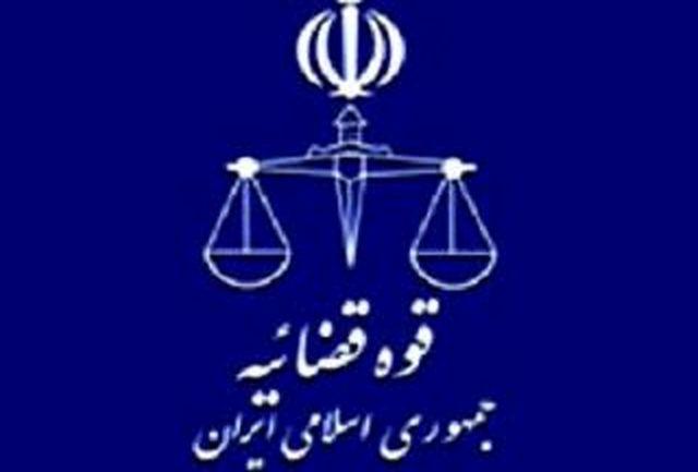 دادگستری استان فارس در صدر جدول تحلیل آمار عملکردی قوه قضائیه قرار گرفت