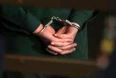 دستگیری یک ابر کلاهبردار با جعل عنوان یک نهاد امنیتی کشور