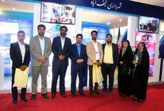 جشنواره شهر ایده آل در بندرعباس برگزار شد