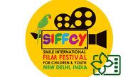 لبخند هند بر چهره جشنواره کودک نشست