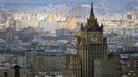 انتخابات دومای روسیه آغاز شد