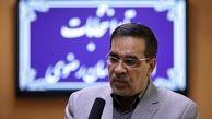 ثبت نام ۶۱ داوطلب شرکت در انتخابات مجلس شورای اسلامی در استان طی روز دوم