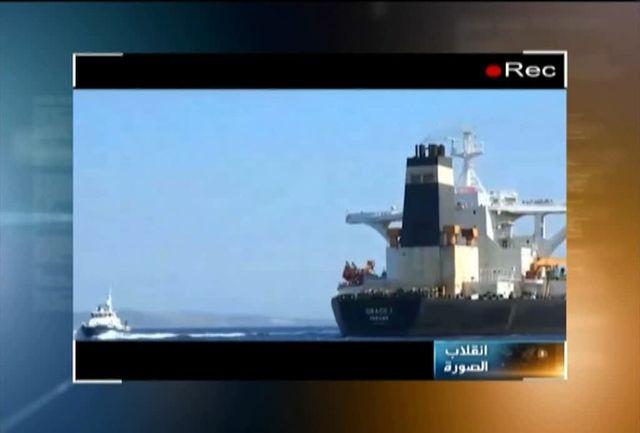سرقت نفتکش ایرانی، برجسته ترین خبر رسانه های عربی و غربی