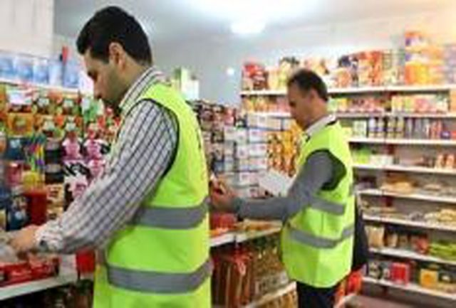 آغاز طرح نظارت ویژه ماه مبارک رمضان