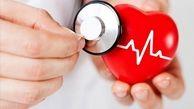 چگونه با روش های ساده، قلب سالم تری داشته باشیم؟