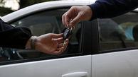 روش جدید اخاذی در خرید و فروش خودرو