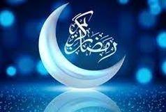 آیینهای زنان در ماه رمضان