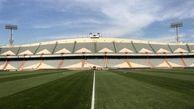 تغییر جانمایی VAR در ورزشگاه آزادی