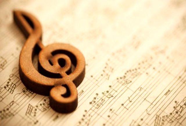 ششمین آموزشگاه موسیقی در بهشهر افتتاح شد