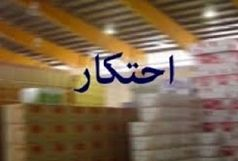 کشف انبار 50 میلیاردی کالای احتکار در شیراز