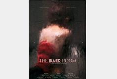 رونمایی از پوستر «اتاق تاریک» ویژه جشنواره ملی فیلم فجر