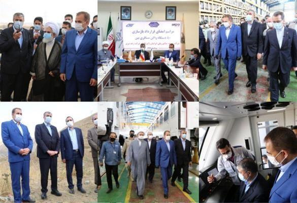 سفر یک روزه محمد اسلامی وزیر راه و شهرسازی به استان زنجان