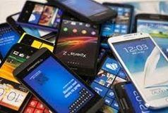 کشف محموله 10 میلیاردی تلفن همراه در مرز مریوان