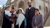 «یتیم خانه ایران» روایت ماجرای قحطی کشورمان در زمان جنگ جهانی