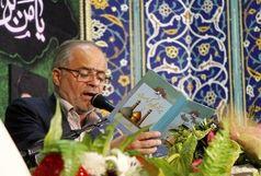 جشن میلاد حضرت عبدالعظیم حسنی(ع) در مصلای بزرگ ری برگزار شد