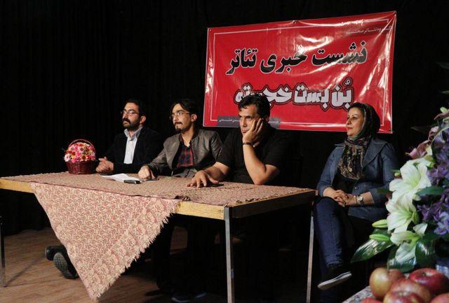 تئاتر بدون مفهوم و تئاتر لاکچری، به تئاتر مردمی در کشور و کرمان لطمه میزند