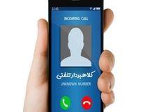 انهدام باند کلاهبرداری تلفنی در شهرستان لنگرود