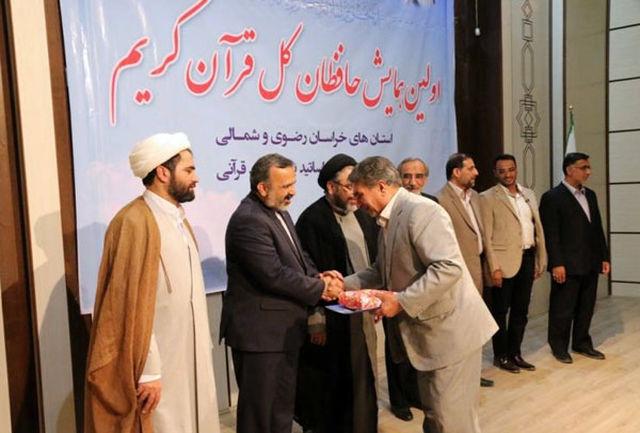 یکی از مهمترین اهداف فرهنگی دولت تدبیر و امید ایجاد جامعه ای قرآنی و ولایت مدار است