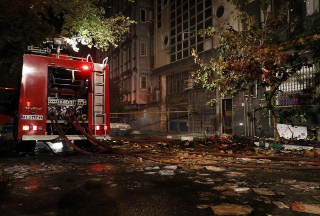 آتش سوزی در یک ساختمان تجاری در قلب تهران