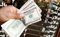قیمت دلار و یورو امروز 30 شهریورماه