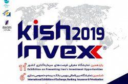 کیش میزبان پانزده کشور در بزرگترین رویداد اقتصادی و بین المللی