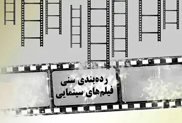 همکاری سازمان سینمایی با روانپزشکان