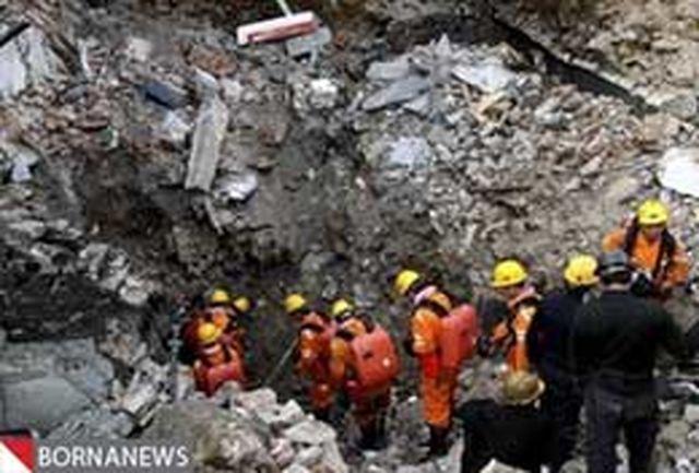 30 نفر در معدنی در چین گیر افتادند