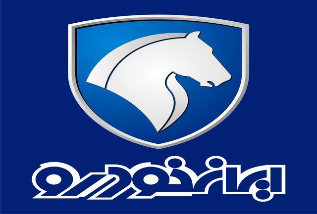 افزایش قیمت محصولات ایران خودرو غیرقانونی است
