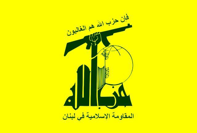 ویدیویى که رسانه نزدیک به حزب الله از تاسیسات نظامى اسرائیل منتشر کرد
