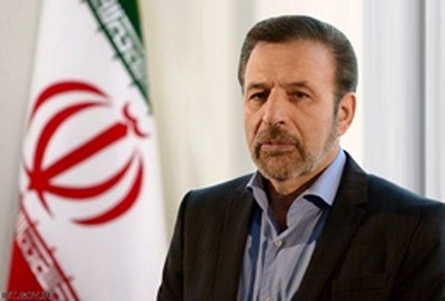 واعظی پیام رئیس جمهور تسلیم اردوغان کرد/ تاکید اردوغان بر توسعه هرچه بیشتر مناسبات میان ایران و ترکیه