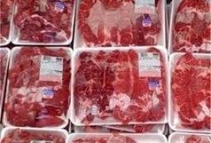 گوشت تنظیم بازار در استان بهبود و اصلاح می شود
