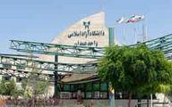 امکان تحصیل در دو رشته همزمان در دانشگاه آزاد همدان فراهم شد