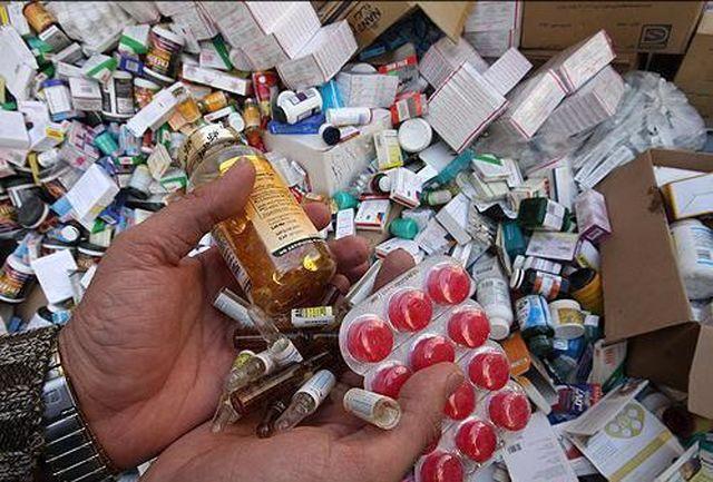 کشف دو میلیاردی داروهای قاچاق در مهاباد