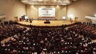 پارلمان عراق بعد از سه ماه جلسات خود را آغاز کرد