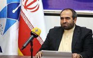 نخستین جشنواره بینالمللی شهید چمران در دانشگاه آزاد اسلامی برگزار میشود