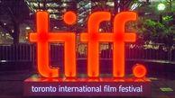 راهیابی دو فیلم ایرانی به فستیوال تورنتو