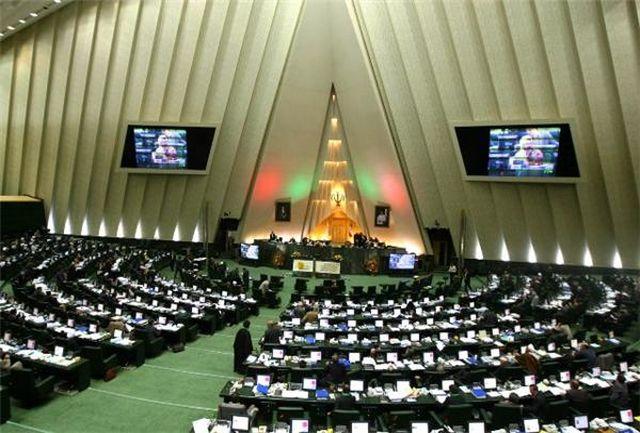 آغاز جلسه علنی مجلس/ ارایه گزارش رئیس کمیته امداد امام خمینی(ره) در دستور کار