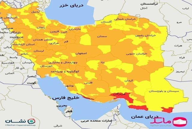 آخرین و جدیدترین رنگبندی کرونایی شهرها در 3 خرداد 1400