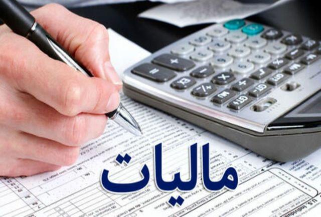 جزییات مالیات اصناف برای سال 99 اعلام شد