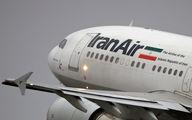 مرور تاریخچه تحریم صنعت هوایی ایران