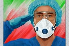 تولید ۱۵۰ اثر با موضوع مدافعان سلامت توسط هنرمندان قم