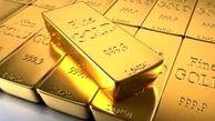 افت بهای جهانی طلا / هر اونس طلا 1802 دلار و 19 سنت شد